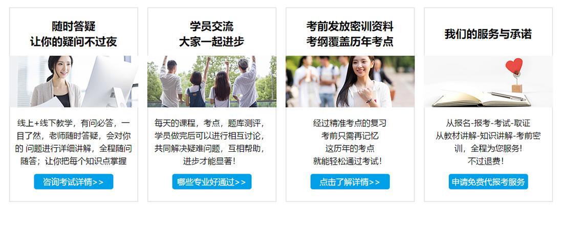 2018云南昆明成人学历 成人高考简章 成人学历 第18张