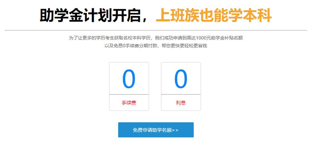 2018云南昆明成人学历 成人高考简章 成人学历 第16张
