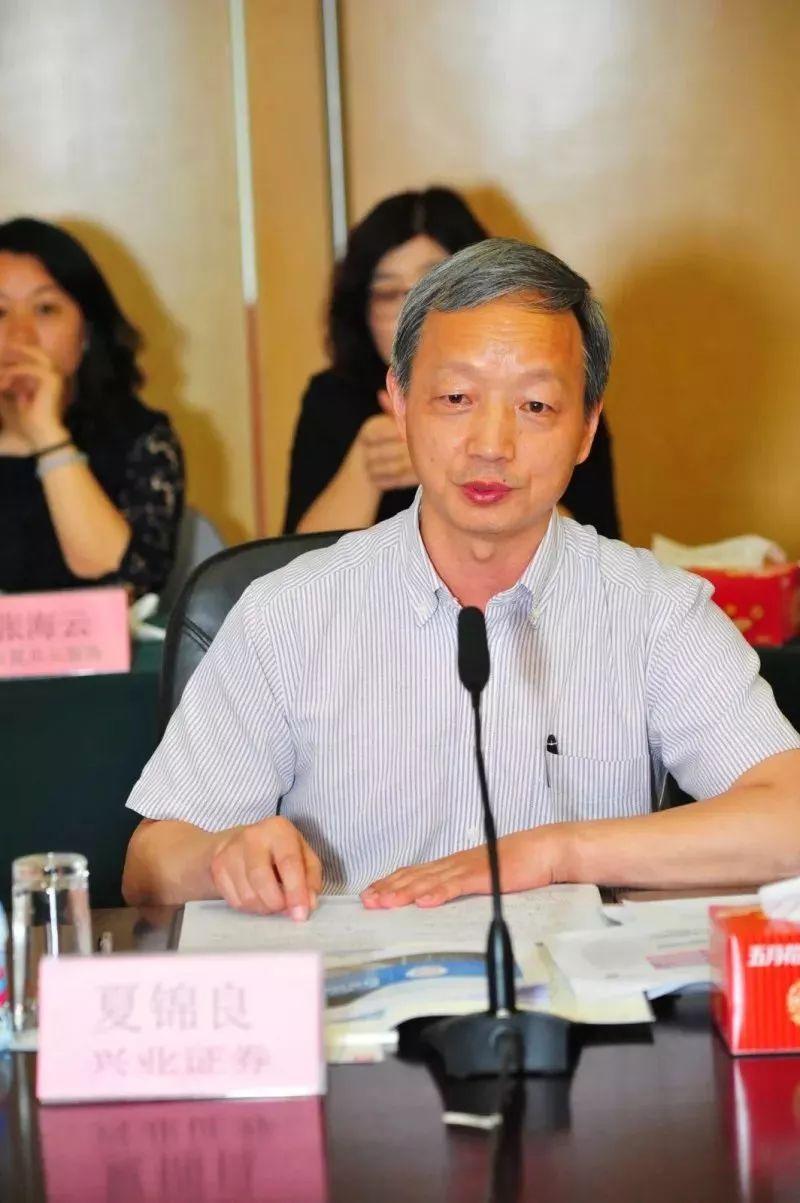 中总协总会计师(CFO)资质水平测试资格认证项目教材修订研讨会于上海召开 初级管理会计师MAT 第5张