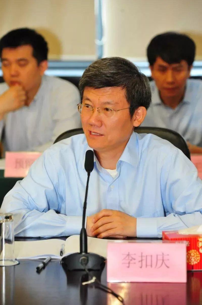 中总协总会计师(CFO)资质水平测试资格认证项目教材修订研讨会于上海召开 初级管理会计师MAT 第4张
