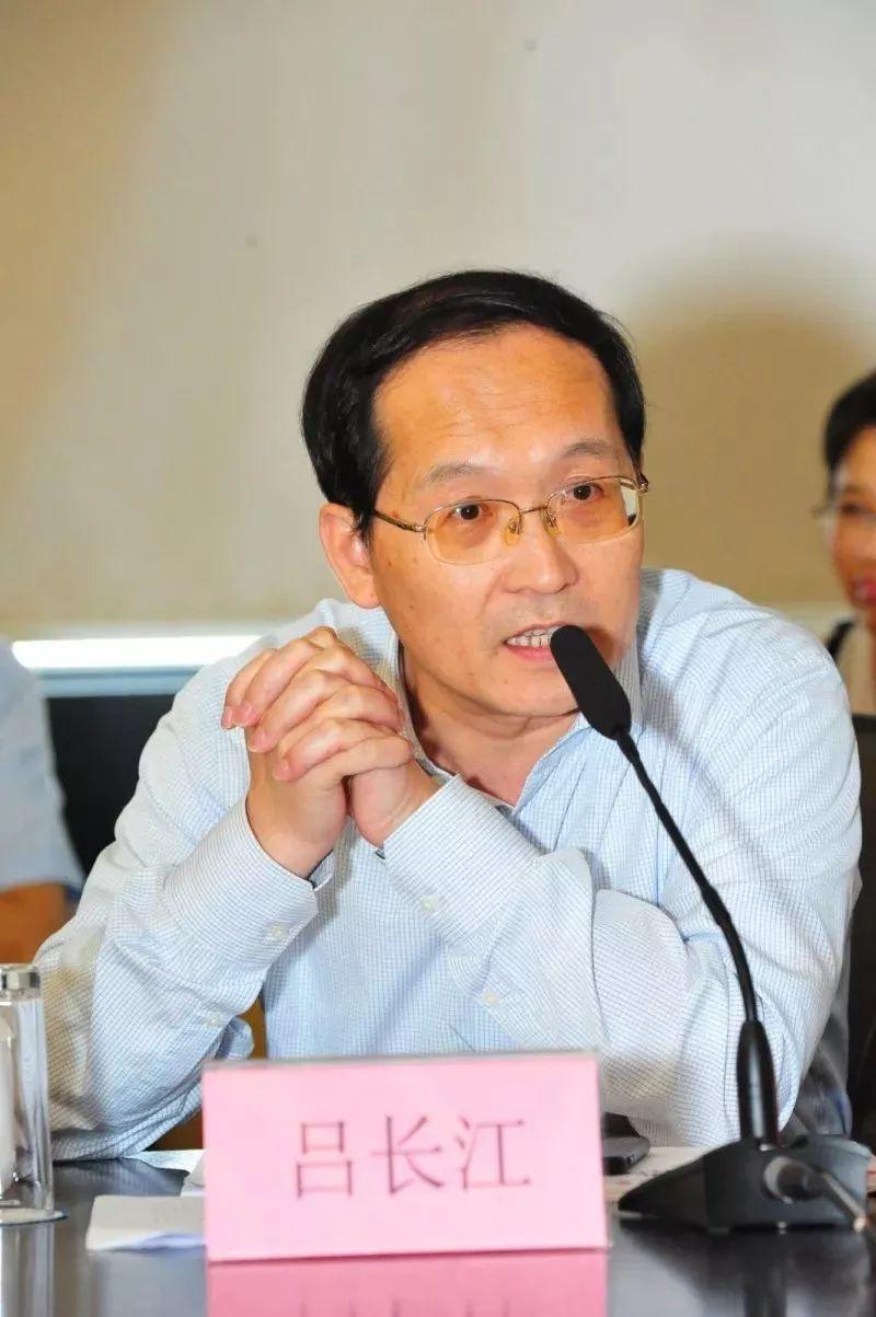 中总协总会计师(CFO)资质水平测试资格认证项目教材修订研讨会于上海召开 初级管理会计师MAT 第7张