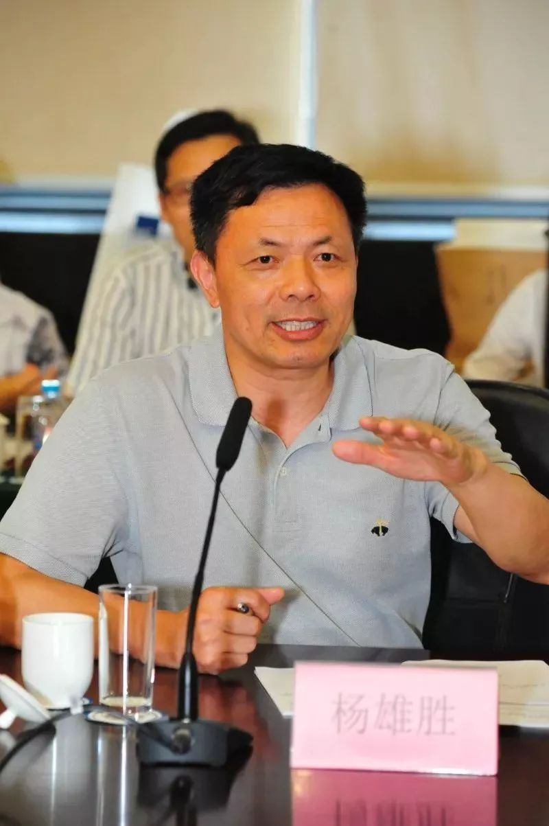 中总协总会计师(CFO)资质水平测试资格认证项目教材修订研讨会于上海召开 初级管理会计师MAT 第6张