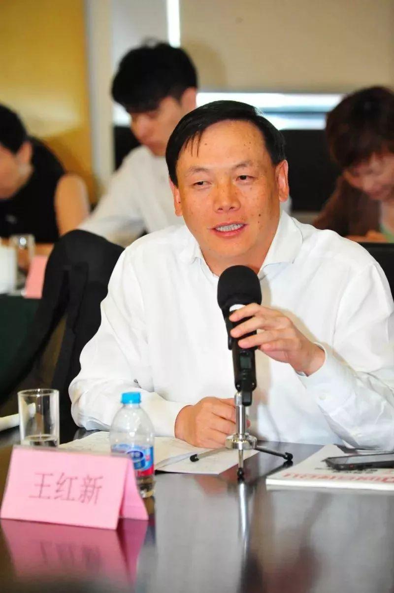 中总协总会计师(CFO)资质水平测试资格认证项目教材修订研讨会于上海召开 初级管理会计师MAT 第9张