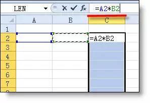 Excel 表格的所有公式用法.....帮你整理齐了!