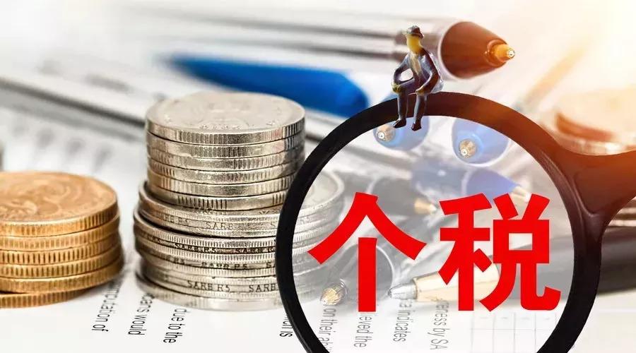 财务必会的10种合法避税方法!