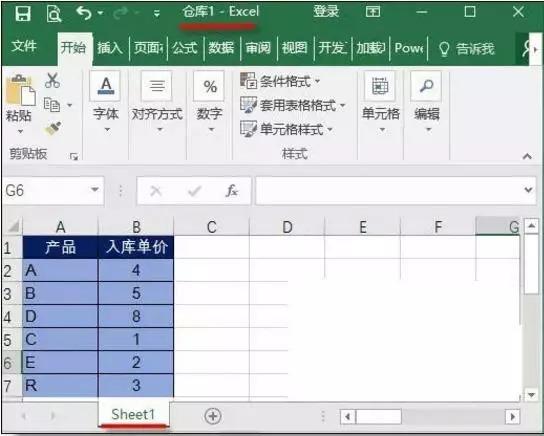 只会Vlookup函数Out了!Excel所有查找公式全在这儿(共16大类) 〖会计知识〗 第18张