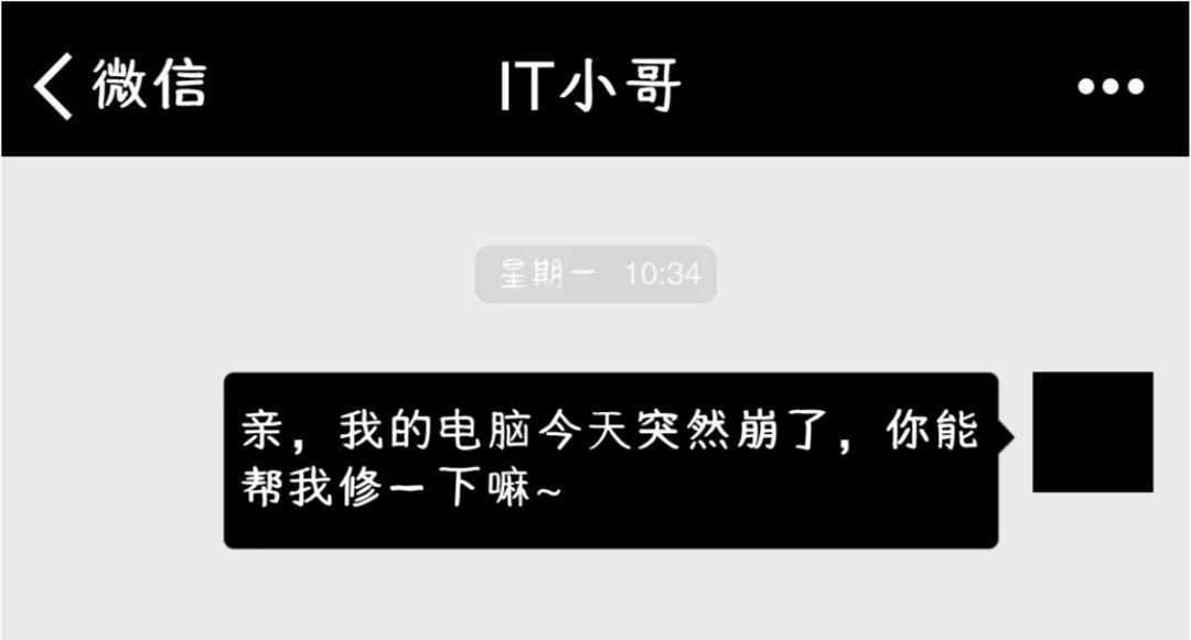 """《职场鄙视潜规则详解》:财务——公认最""""事儿""""部门 会计职场 第34张"""
