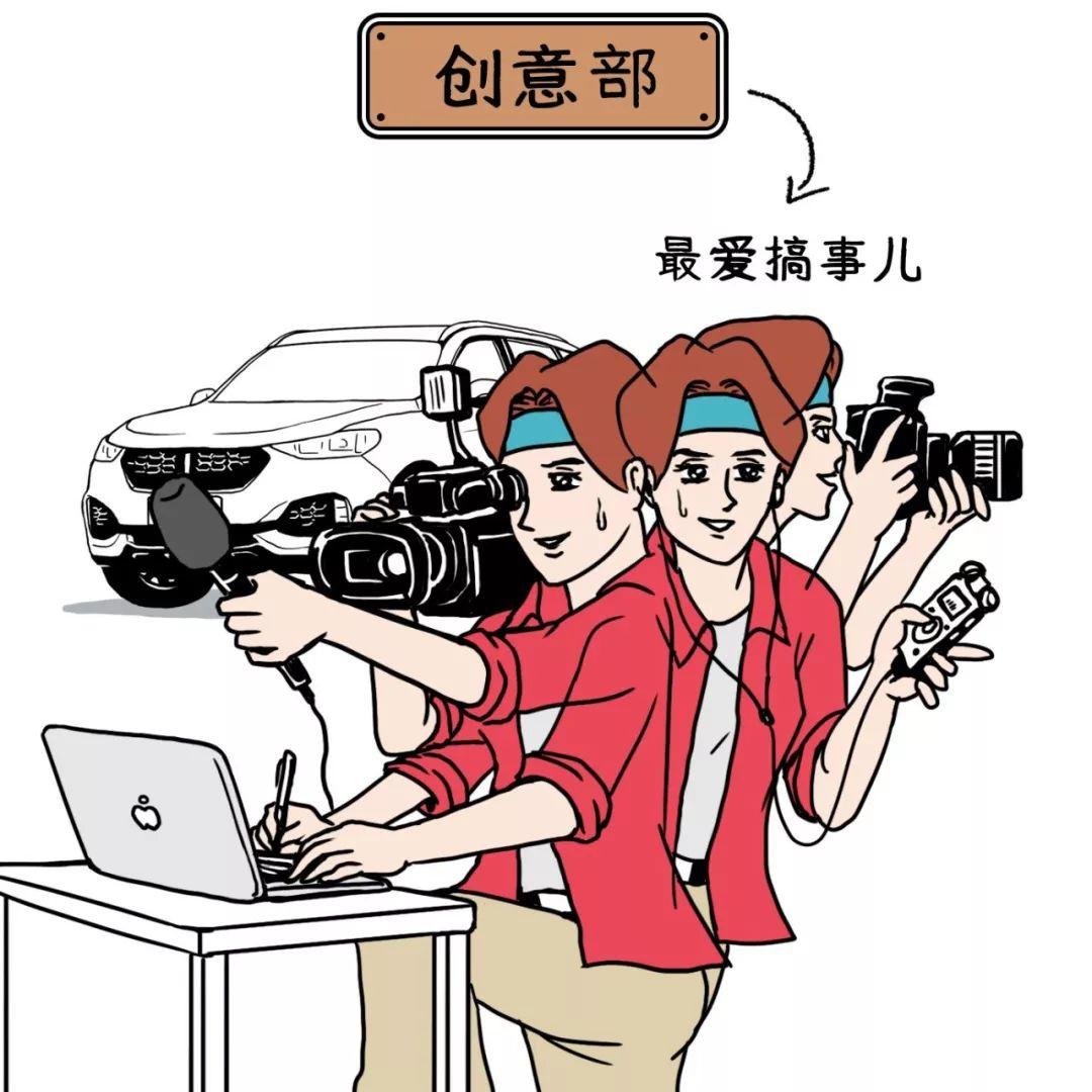 """《职场鄙视潜规则详解》:财务——公认最""""事儿""""部门 会计职场 第41张"""