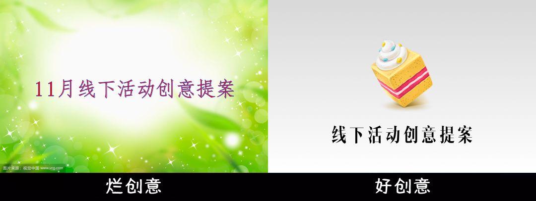 """《职场鄙视潜规则详解》:财务——公认最""""事儿""""部门 会计职场 第44张"""