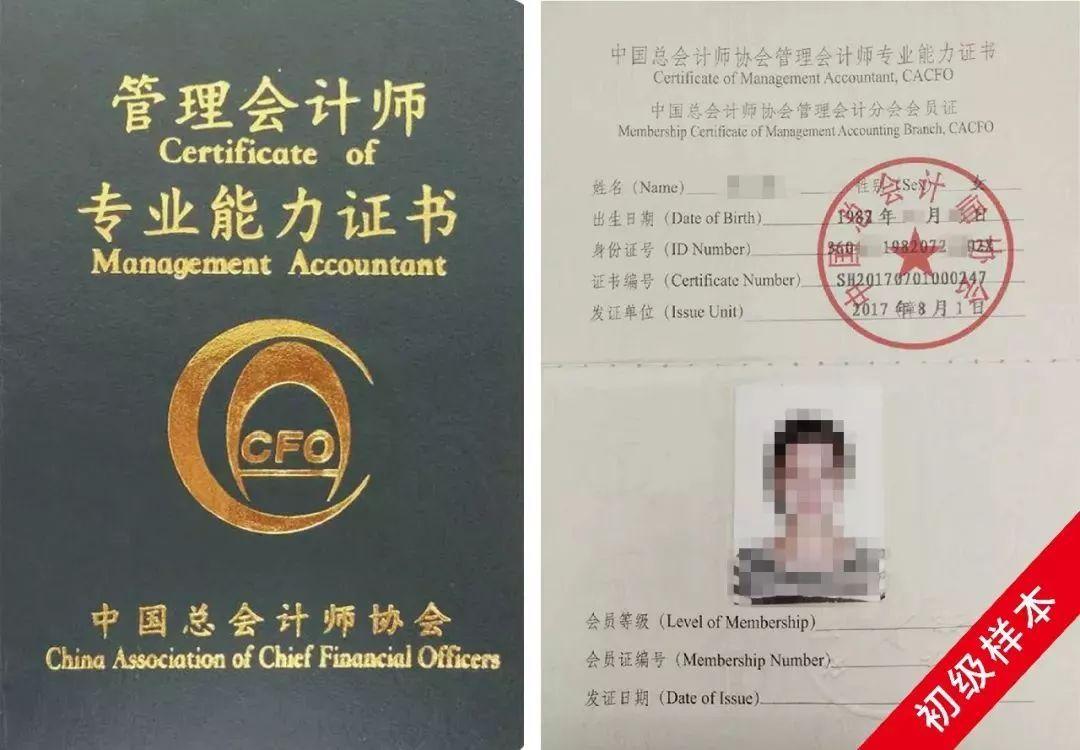 中国会计报:管理会计正成为当下会计改革主旋律