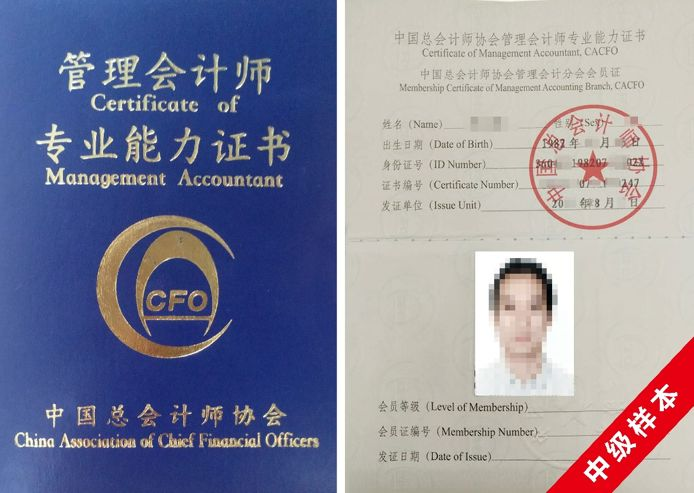 中国会计报:管理会计正成为当下会计改革主旋律 管理会计师PCMA 第2张