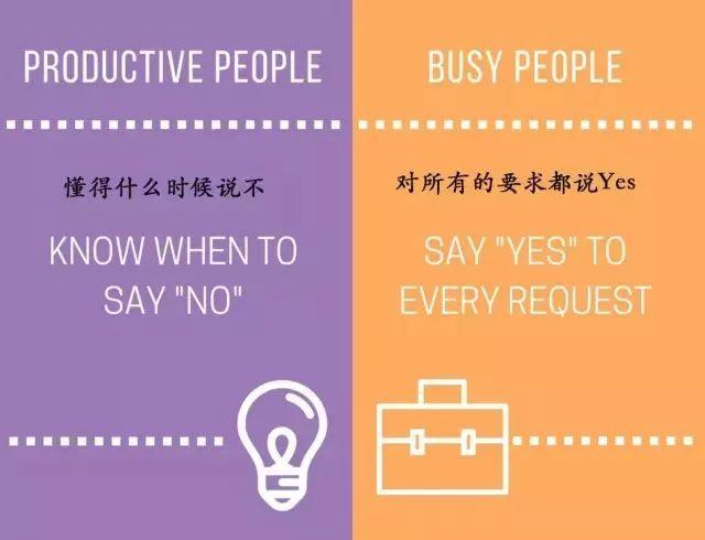 没时间学习?15张图看懂瞎忙和高效的区别 会计职场 第2张
