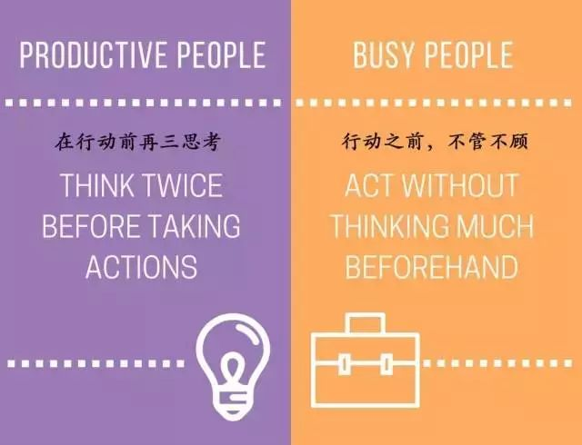 没时间学习?15张图看懂瞎忙和高效的区别 会计职场 第3张