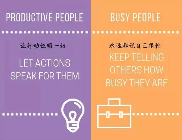 没时间学习?15张图看懂瞎忙和高效的区别 会计职场 第14张