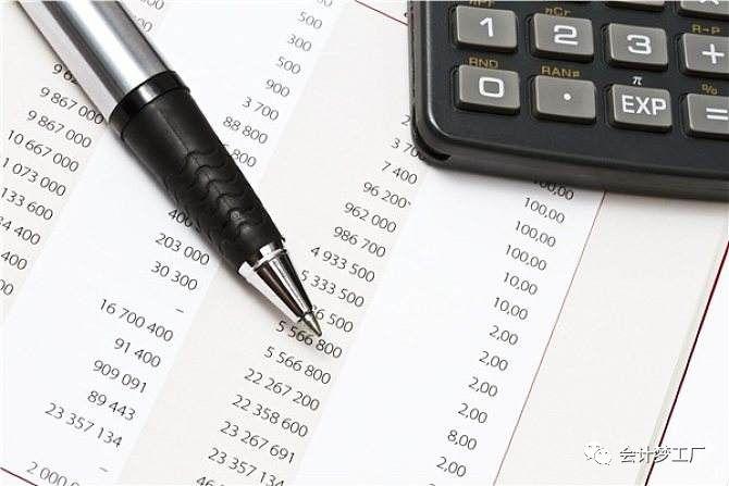这15个企业所得税基本常识,会计不知道,千万别考虑跳槽的事情!