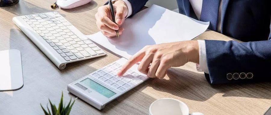 """会计调账""""其他应付款"""",竟调出25万元企业所得税!这5个基本调账方法,必收!"""