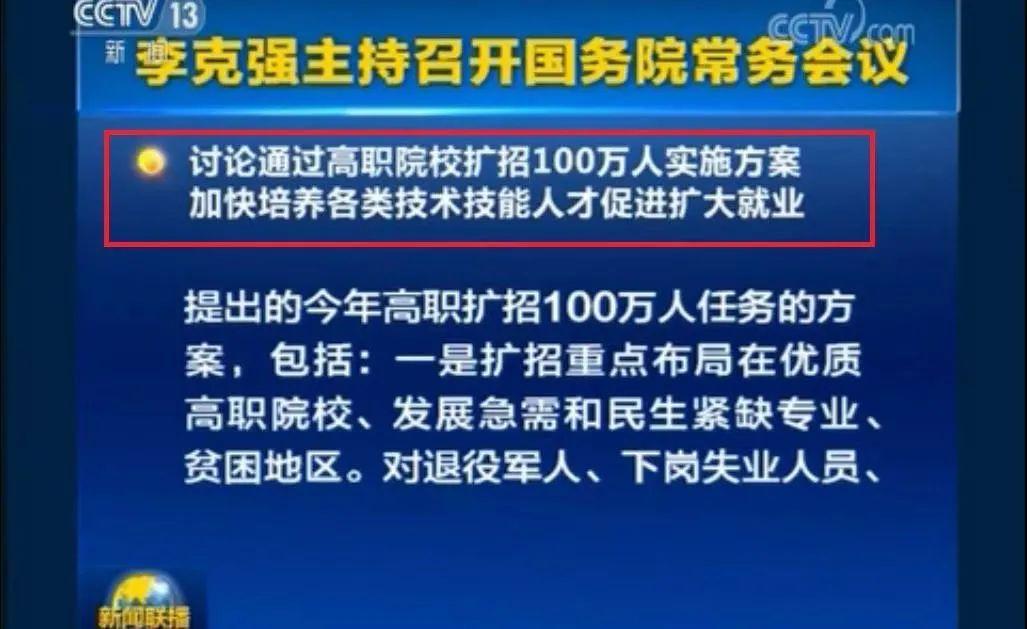 退役军人免费就读全日制大专-云南省高职扩招院校选择、报名详解
